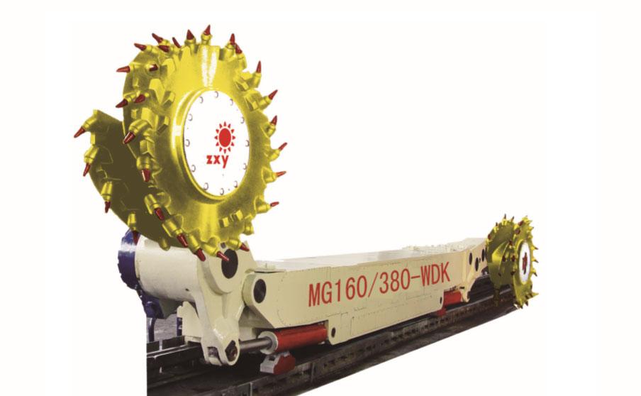 MG160/380-WDK 交流电牵引采煤机