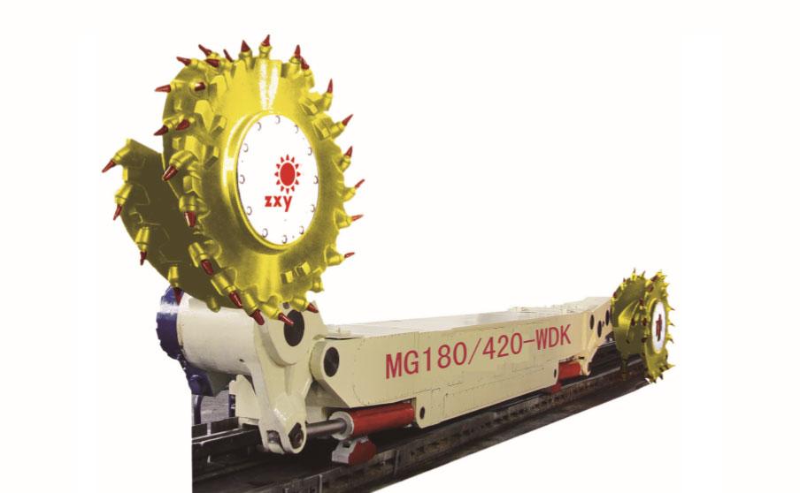 MG180/420-WDK 交流电牵引采煤机