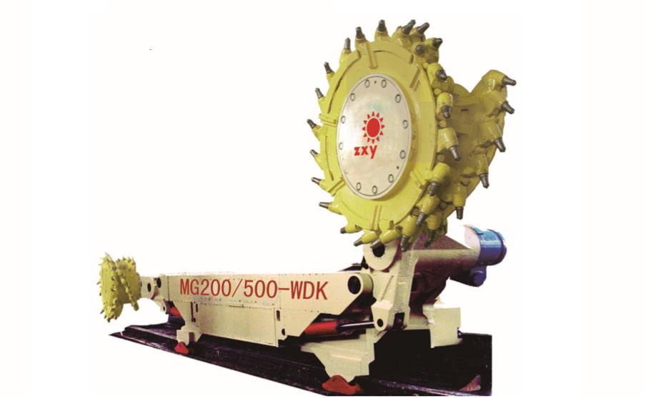 MG200(250)/500(600)-WDK 交流电牵引 采煤机