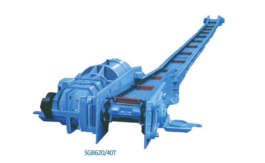 刮板输送机(轻型) SGB620/40T